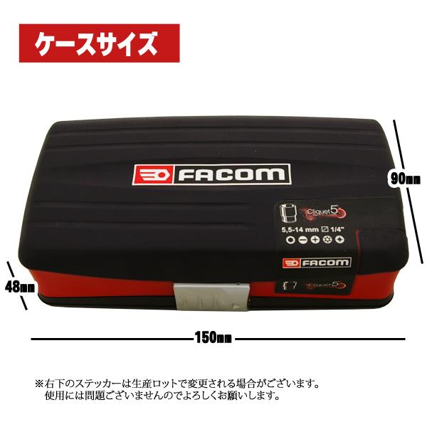 FACOM R360NANO ソケットセット